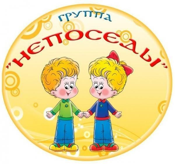 Ежова Марина Евгеньевна